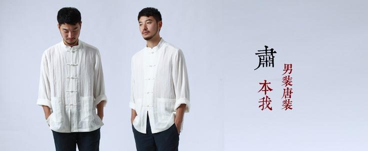 Nakali Chinese Mens Tang suit KungFu T-shirt White Contton Linen