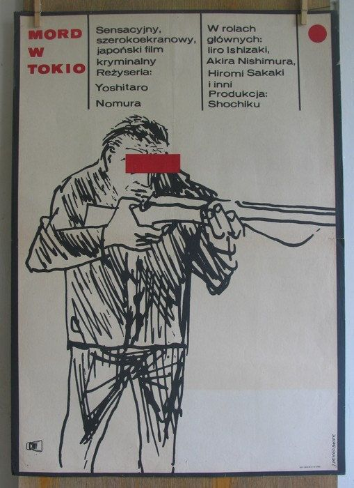 Murder in Tokyo. POLISH SCHOOL of cinema POSTERS. by artwardrobe, $99.99
