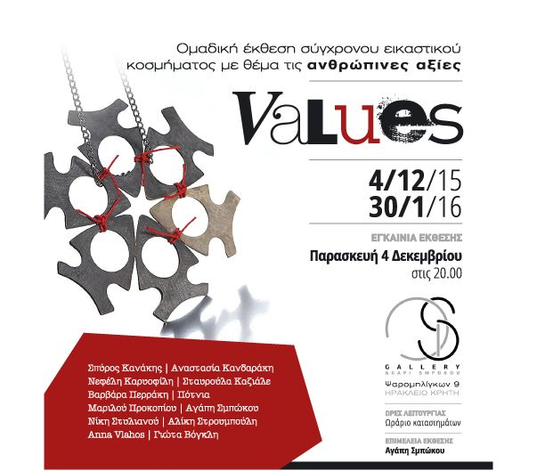 """Values""-  As gallery - Agapi Smpokou Contemporary Jewellery and Art  -"