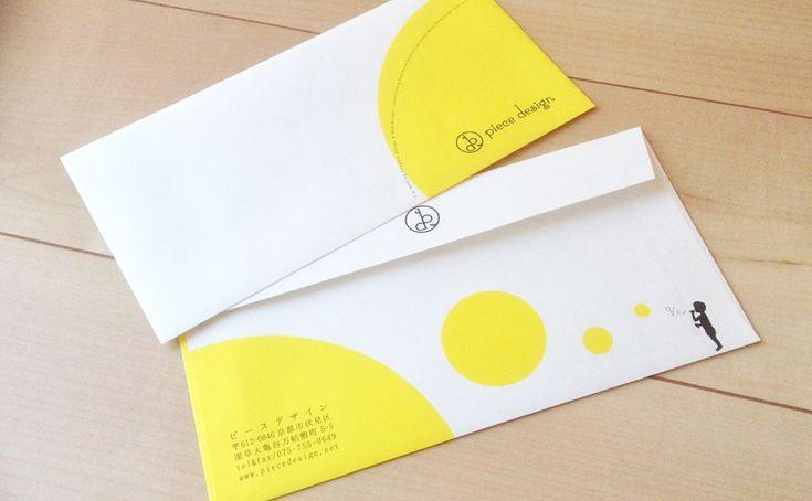 piecedesign洋長3封筒|京都の何でもデザイン事務所「PIECE DESIGN」