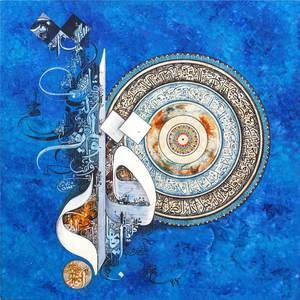 islamic canvas art bin qulander four quls painting arabic calligraphy