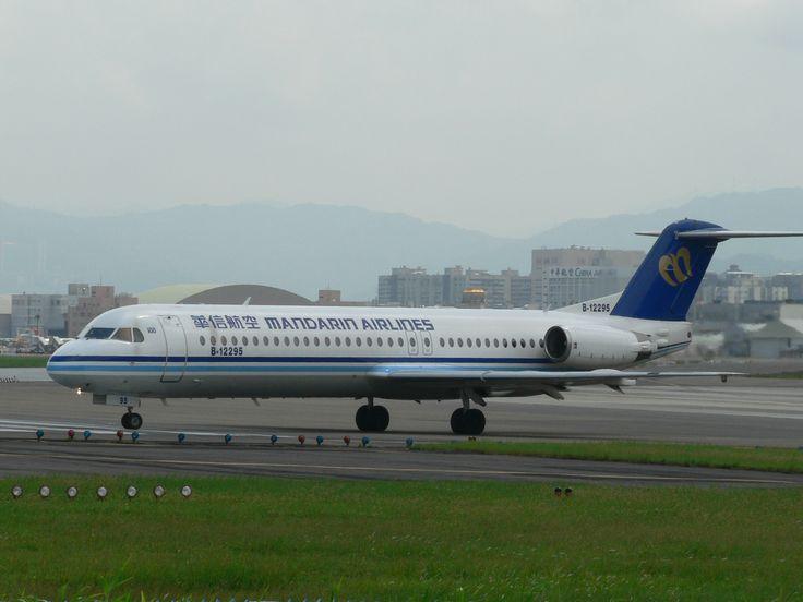 Mandarin Airlines (Taiwan) Fokker 100