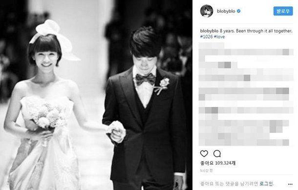 Tablo and Kang Hye Jung Celebrate Their 8th Anniversary | Koogle TV