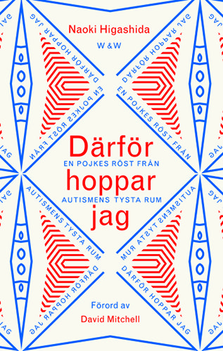 book cover, pattern, red, white and blue