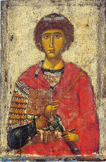 Βυζαντινή Μέθεξη
