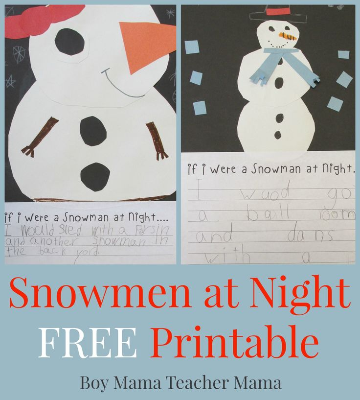 Boy Mama Teacher Mama:  Snowmen at Night FREE Printable {After School Linky}