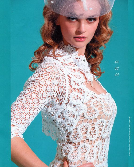 Crochet patterns Fashion Magazine, Zhurnal Mod No 558 jackets, Irish lace dress, top, skirt, cardigan