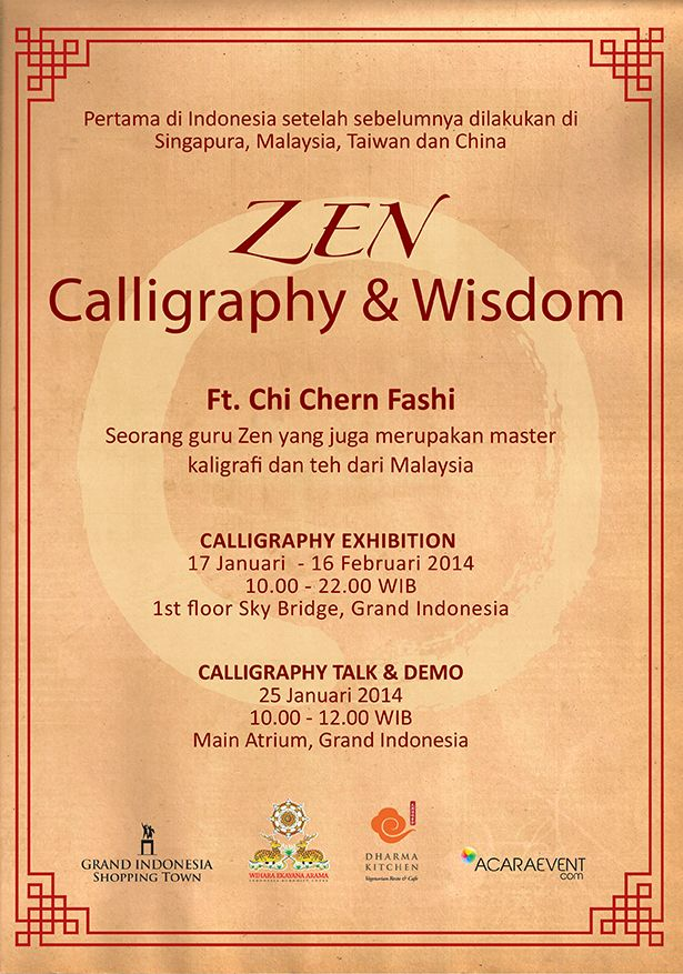 Zen Caligraphy & Wisdom Exhibition