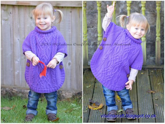 Knitting Pattern - Cable Fantasy Poncho (Toddler and Child sizes)