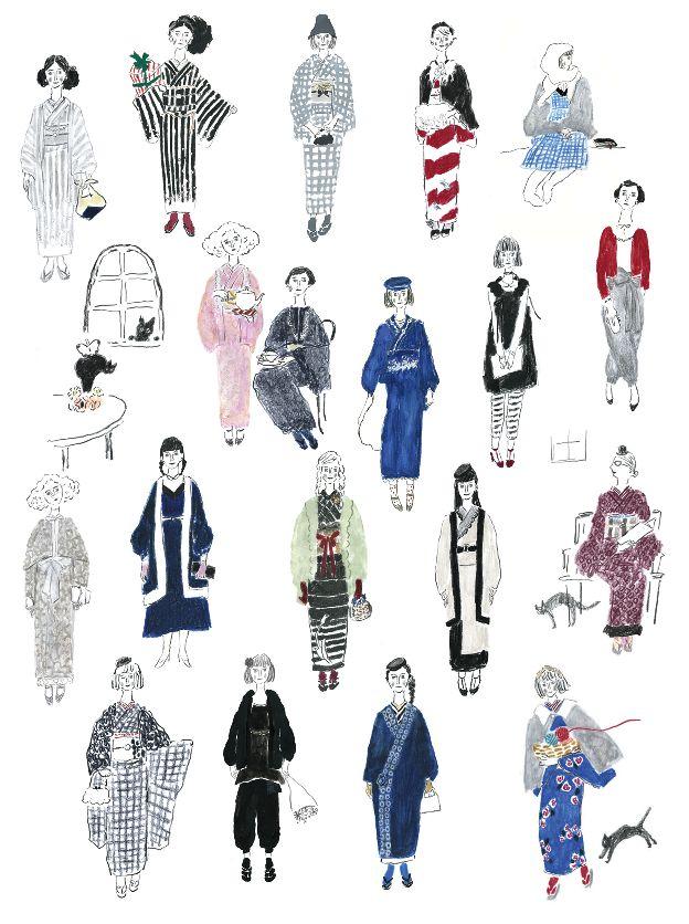 DOUBLE MAISON | shiokawaizumi.com