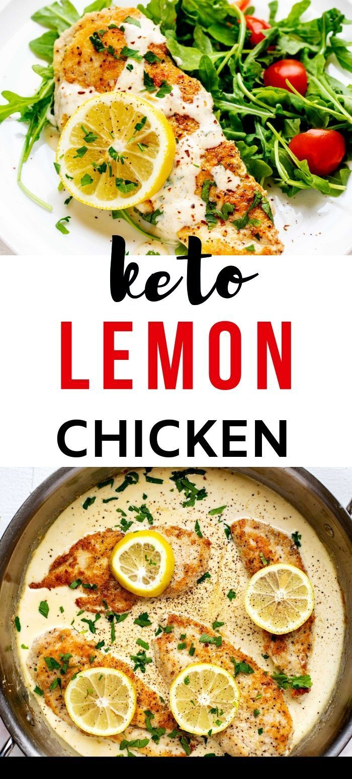 Keto Lemon Chicken Low Carb Gluten Free Kicking Carbs Recipe Low Carb Chicken Recipes Healthy Chicken Recipes Easy Skillet Meals