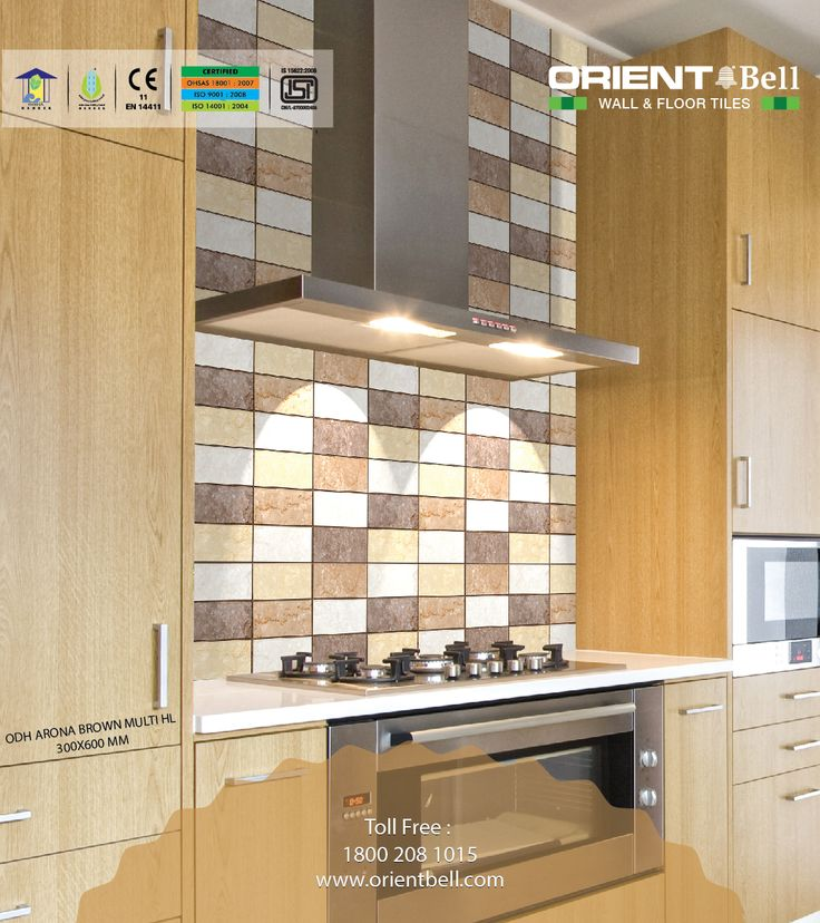 Kitchen Tiles Colour Combination: 45 Best Images About Kitchen Tiles On Pinterest