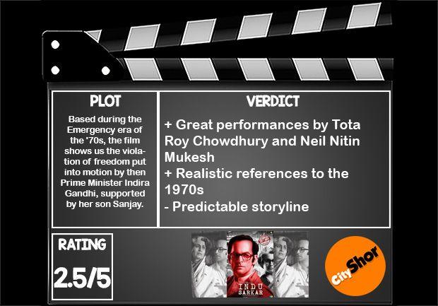 Movie Review - Indu Sarkar #MovieReview #Bollywood #Entertainment #InduSarkar #CityShorBangalore