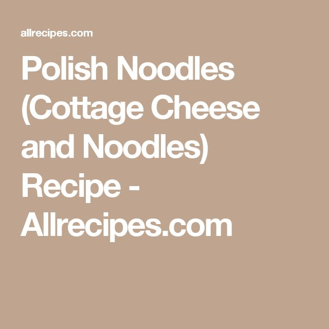 Polish Noodles (Cottage Cheese and Noodles) Recipe - Allrecipes.com