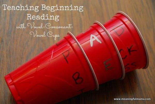 Teaching Beginning Reading with CVC Cups