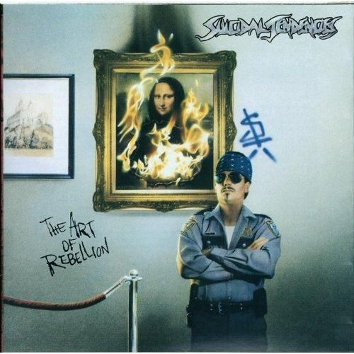 Suicidal Tendencies - The Art Of Rebellion [Clean]