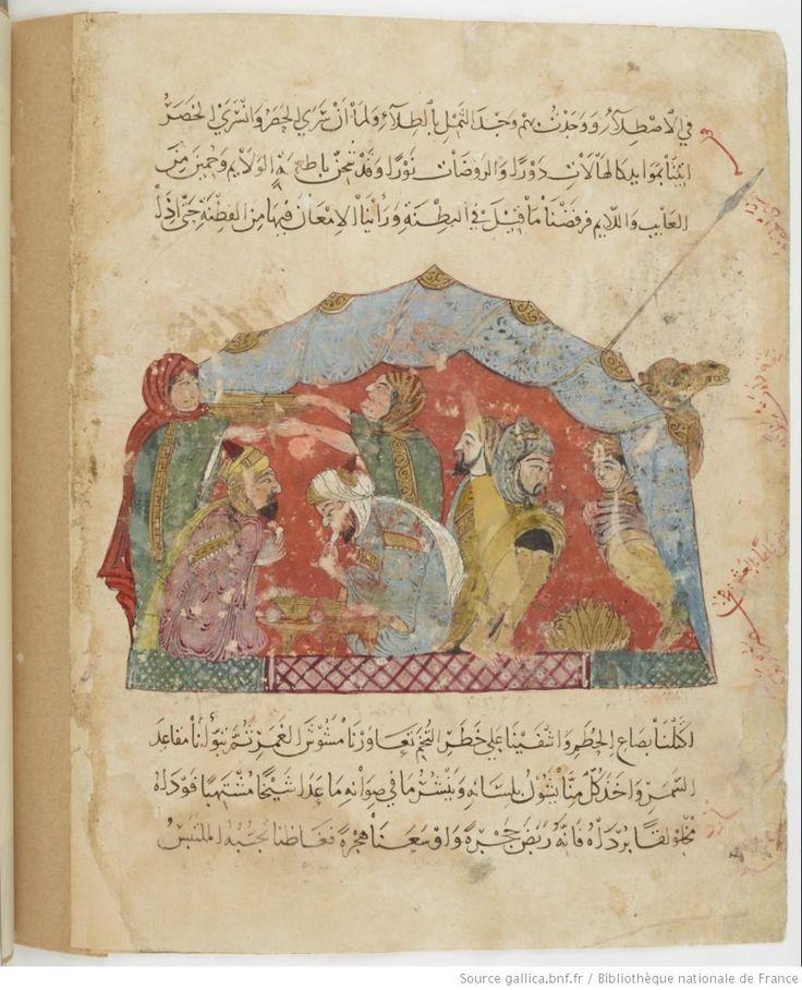 Folio 139 Verso: maqama 44. al-Harith invited to the meal