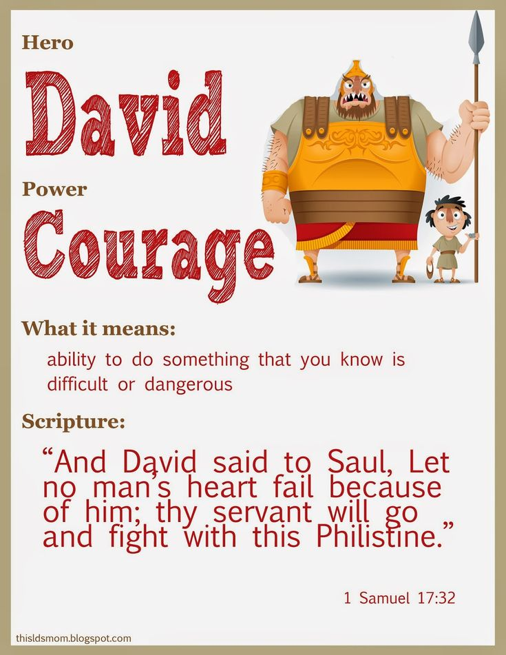 Scripture Heroes: Story of David and Goliath