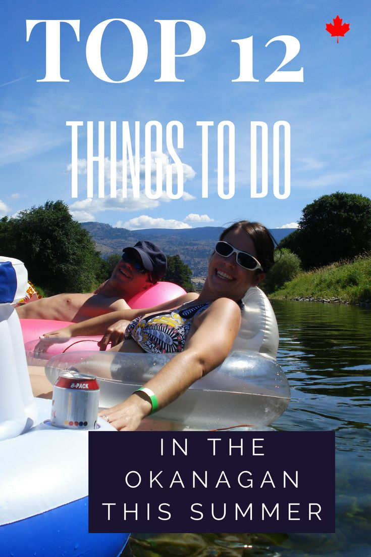 Guess what? Wine tasting and playing golf are not the only things to do in the Okanagan Valley, there are many places to explore.