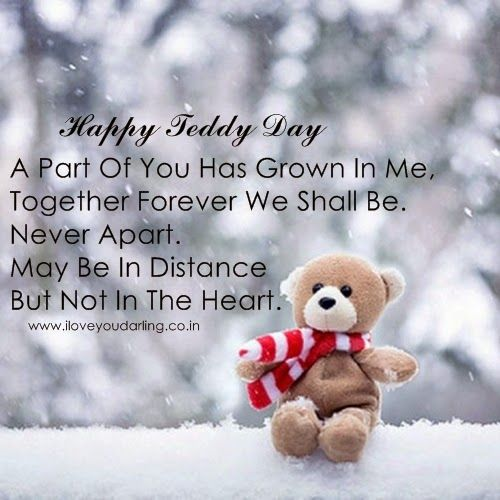 I Love You Teddy Bear Happy Valentine's Day Images