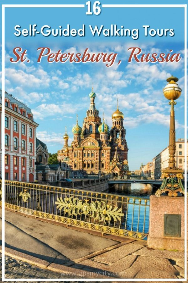 Follow These 16 Expert Designed Self Guided Walking Tours In St Petersburg Russia To Explore The City On Foot Eastern Europe Travel Russia Tours Walking Tour