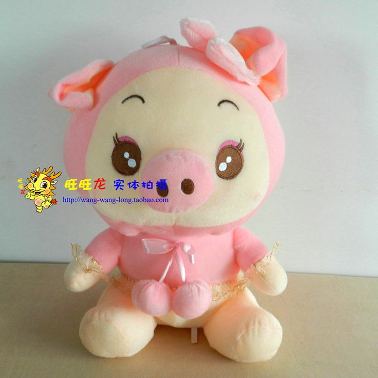 small lovely yong girl pig doll cute plush pig toy pink pig doll birthday  gift about 20cm //Price: $US $16.19 & FREE Shipping //     #clknetwork