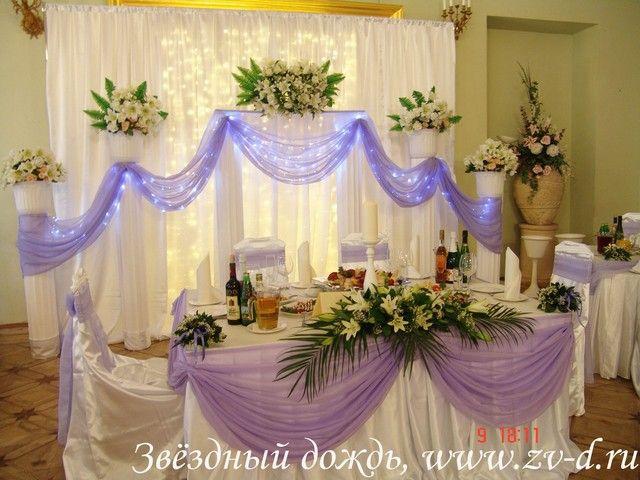 Греческие колонны в аренду! Хорошее решение для оформления свадьбы в античном греческом стиле.