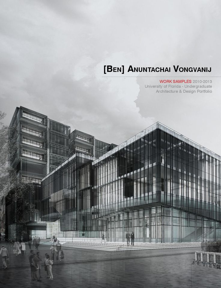 Architecture Portfolio -Vongvanij  2011-2013 Undergraduate works from University of Florida.