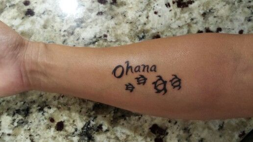 Ohana sea turtle tattoo