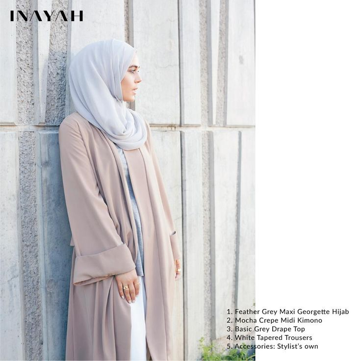INAYAH'sofficialblog. Designers of unique, sophisticated and elegant  abayas, modest clothing, jilbabs, hijabs and modest clothing. Islamic  clothing for all occasions. Hijab fashion, modest fashion and street style.