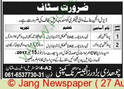 Chaudhry Brothers Engineering Company Multan Jobs