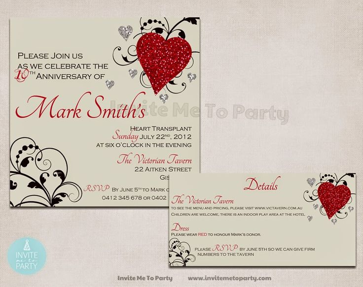 Invite Me To Party: Engagement Party Invite / Wedding Invitation / Anniversary Invitation