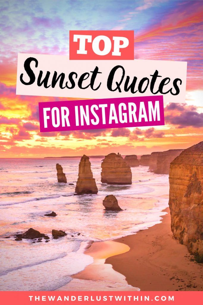 250 Perfect Sunset Captions For Instagram 2021 The Wanderlust Within In 2020 Sunset Captions For Instagram Sunset Captions Sunset Quotes