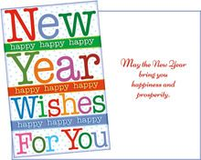 61184 six happy new year cards with six envelopes