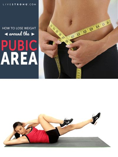 How do you get rid of fat in the pelvic area?