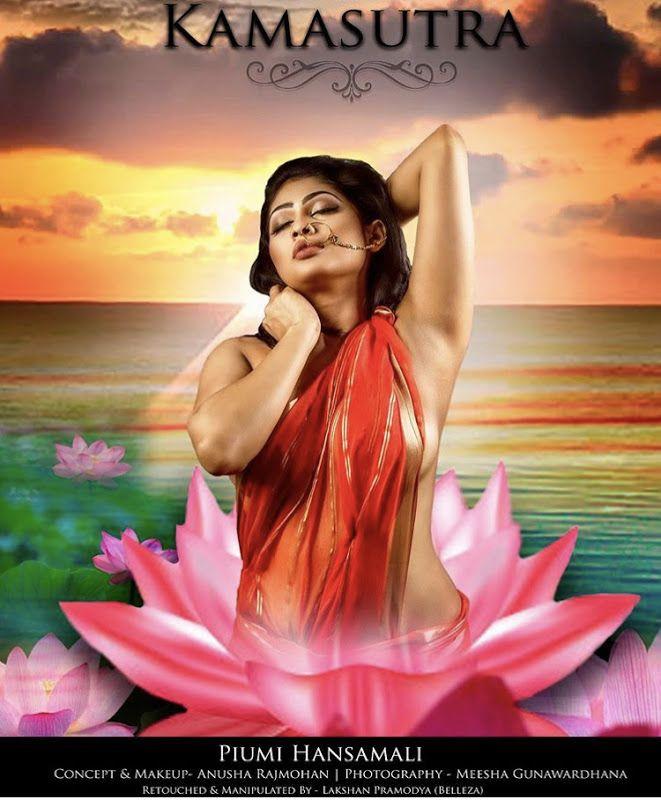 Sri Lankan Actress And Models: piumi purasinghe