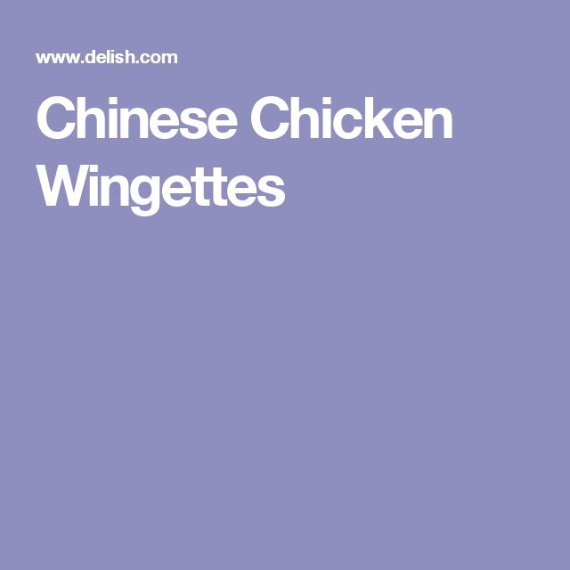 Chinese Chicken Wingettes