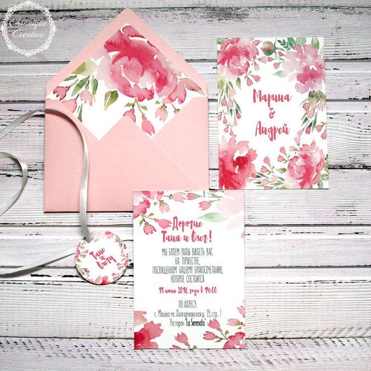 """Приглашение в конверте """"Розовые акварельные цветы"""" - розовый, акварель, акварельные цветы, invitation, watercolor, wedding"""