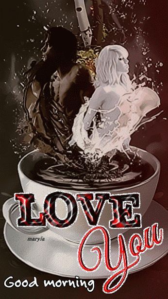 ❤️ CUP OF LOVE!!!!!♥️☕️