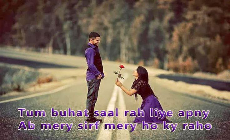 Romantic Love Urdu, Hindi Shayari and SMS For FB Post