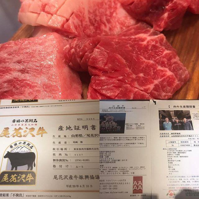 本日尾花沢牛A5のサーロインの解体をしたため、切り落としが沢山出ました。そんな訳でサーロイン切り落とし、肉の盛り合わせに入れちゃいます! それでも普段と同じ980円‼️ これは安すぎる‼️ 無くなり次第終了です。  #gourmet #サーロイン #meat #まさかの #サーロインステーキ #山形 #尾花沢 #赤と霜 #三軒茶屋 #焼肉 #肉 #肉バル