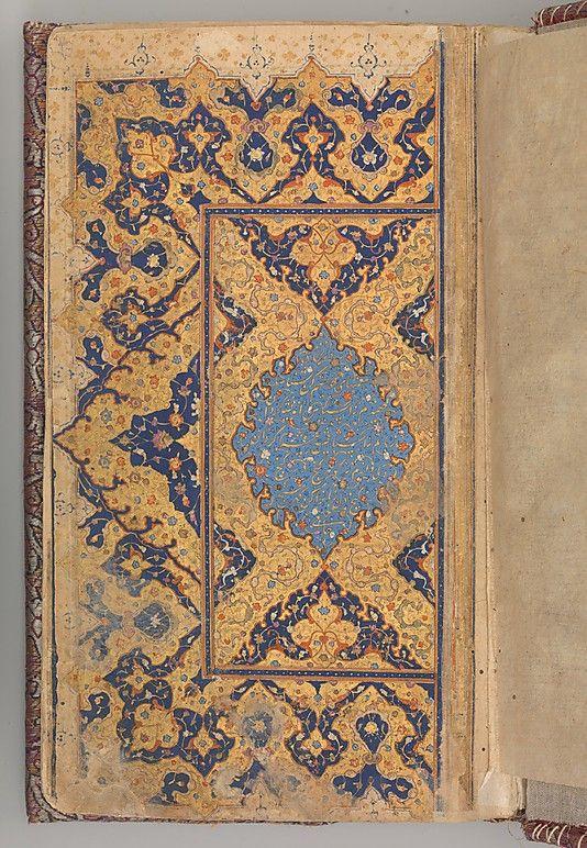 Double Page in Nasta'liq Script from a Yusuf and Zulaikha of Jami, second half 16th century, Iran, Shiraz