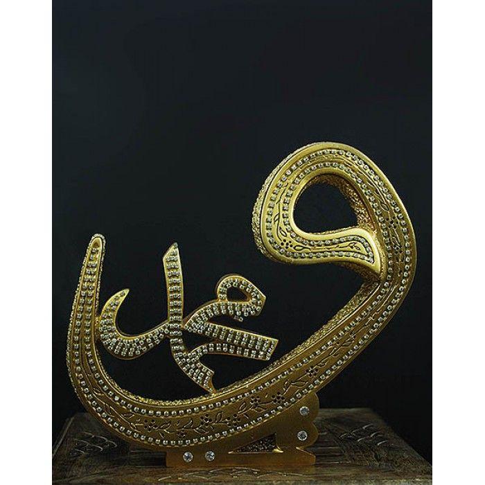 Allah (cc) Muhammed (as) Vav Motifli - 135.00 TL + KDV