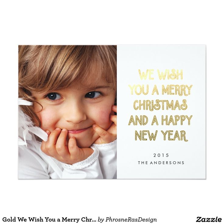 Gold We Wish You a Merry Christmas Lettering Card #zazzle