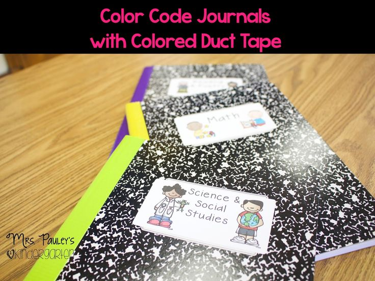 Student Supplies Organization - Use colored/patterned duct tape to organize notebooks