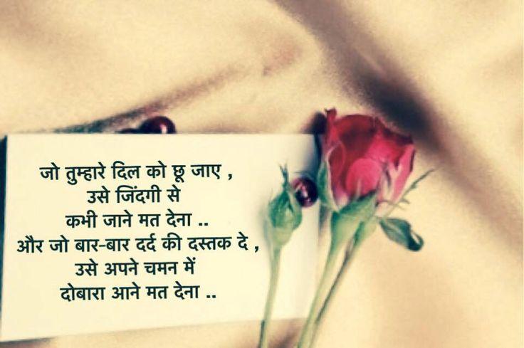 Best hindi shayari romantic for girlfriend