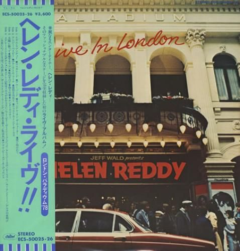 Helen Reddy Live In London Japanese 2-LP vinyl set ECS-50025.26: HELEN REDDY Live In London (Japanese Capitol 17-track white label promo…