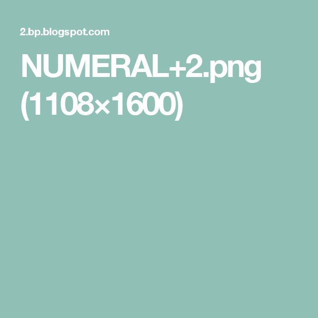 NUMERAL+2.png (1108×1600)