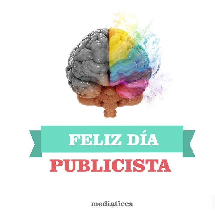 La #creatividad es cuestión de actitud  #Einstein Feliz día del Publicista!!!  www.mediaticca.com