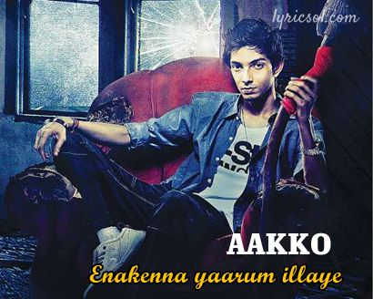 Enakenna Yaarum Illaye Song from Aakko (2015) | Sung and composed by Anirudh Ravichander.